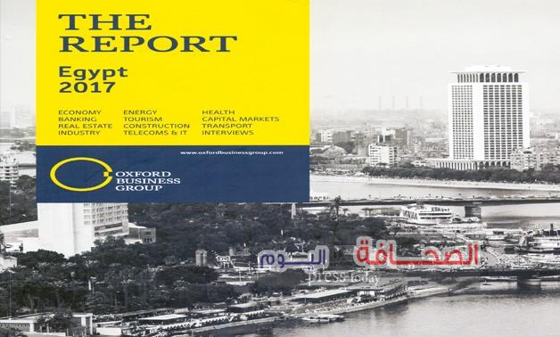 """مصر ضمن قائمة المواقع الرئيسية """"لجارتنر 2017"""" للمرة الثانية على التوالي"""