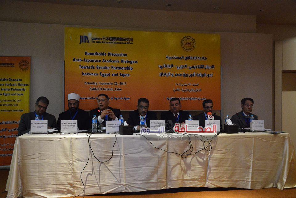 إفتتاح مؤتمرالحوار العربى اليابانى