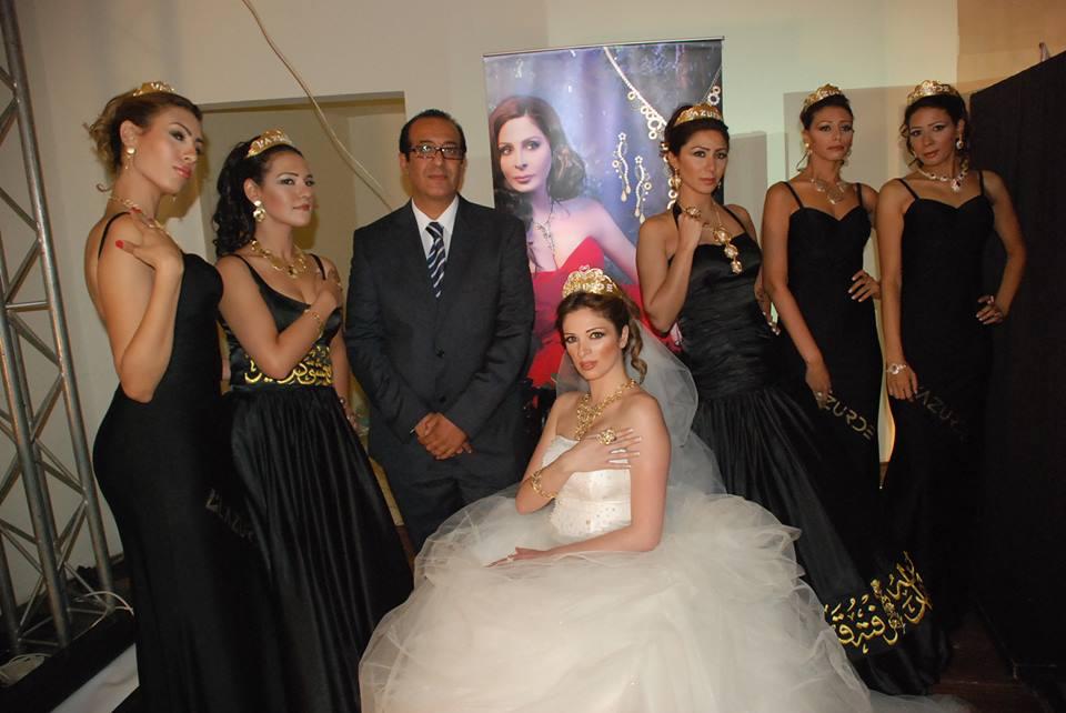 ملكة جمال مصر تشارك فى عرض مجوهرات لازوردة