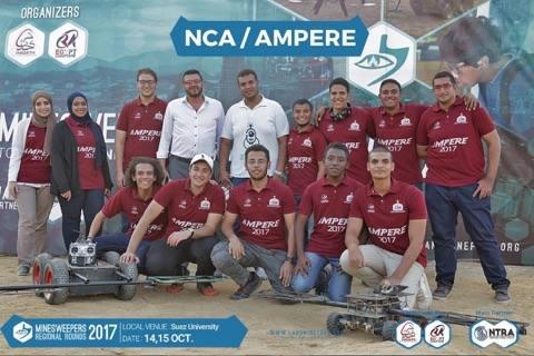 طلاب أكاديمية القاهرة الجديدة يمثلون مصر فى المسابقة العالمية لروبوت كشف الألغام بماليزيا