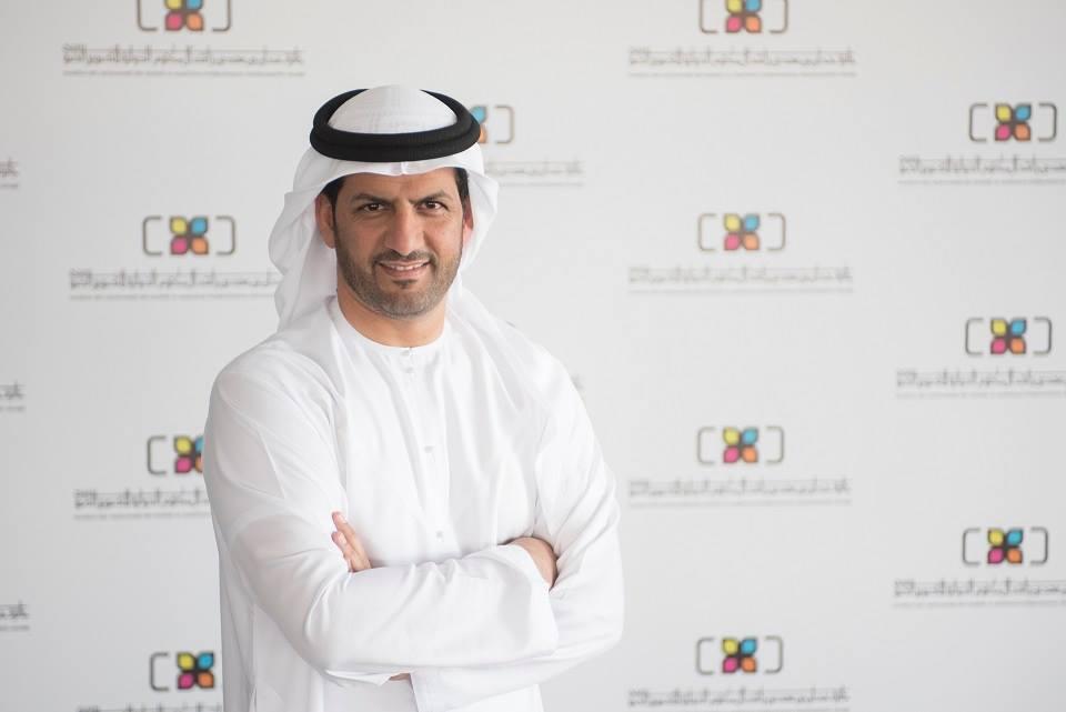 جائزة حمدان بن محمد للتصوير تطلق مسابقة تصوير بالتعاون مع دائرة الأراضي والأملاك دبي