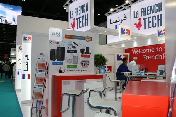 عشرون شركة تقنية في الجناح الفرنسي بمعرض جايتكس