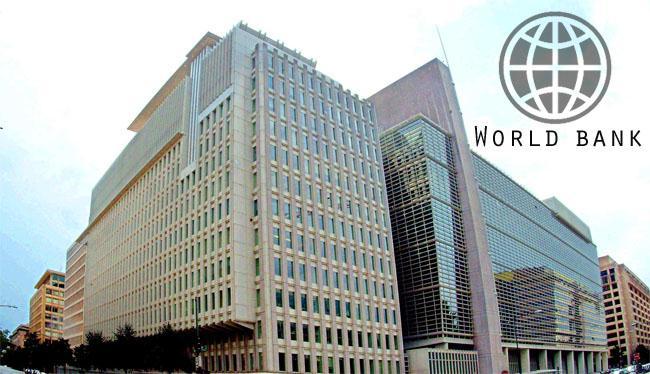 البنك الدولي يحول 125 مليون دولار إلى المركزي المصري كجزء من قيمة قرض تنفيذ برنامج التنمية المحلية بصعيد مصر