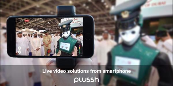 (بلوش) تساعدالشركات على الإنتقال الرقمي بشكل أسرع لبث الفيديو المباشر على الهواتف الذكية