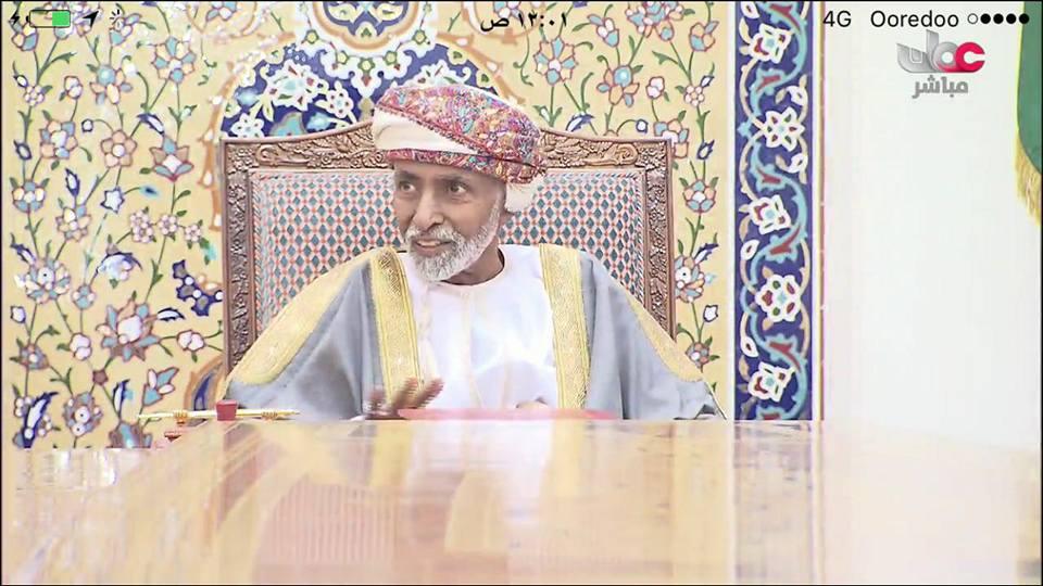 السلطان قابوس يبحث عدداً من التقارير السياسية والاقتصادية خلال ترؤسه اجتماع مجلس الوزراء