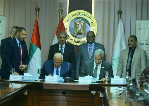 الامارات توقع ثلاث مذكرات تفاهم جديدة لتنمية قطاع نخيل التمر بمصر