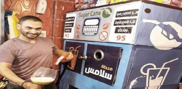 بالصور: محل عصير قصب بالإسكندرية على طريقة محطات الوقود يشعل مواقع التواصل