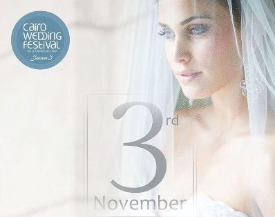 الجمعة .. بدء فعاليات مهرجان الزفاف Cairo Wedding Festival