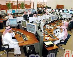 وسط تحقيقات الفسادالأسهم السعودية تنتعش