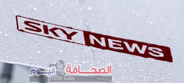 مصير قناة (سكاى نيوز الأخبارية ) يتحدد الأسبوع المقبل