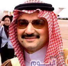 إحتجاز الوليد بن طلال وأمراء سعوديين بتهمة الفساد