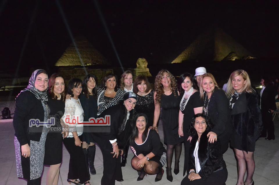 بالصور .. حفل سيدات الاعمال تحت سفح الاهرامات
