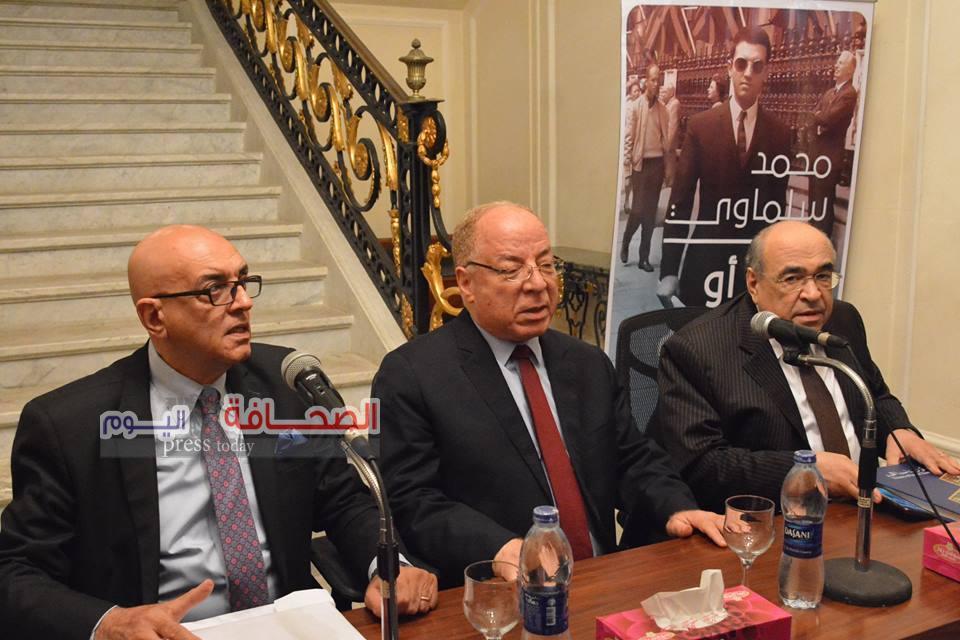 """بالصور .. حفل توقيع كتاب """"يوما أو بعد يوم"""" للكاتب محمد سلماوى"""
