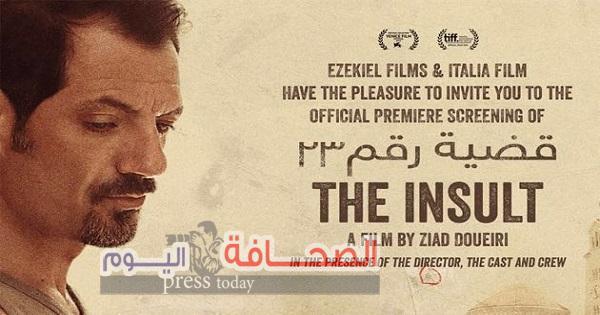 """الفيلم اللبنانى """"قضية رقم 23"""" مرشح لجائزة أوسكار أفضل فيلم أجنبى"""