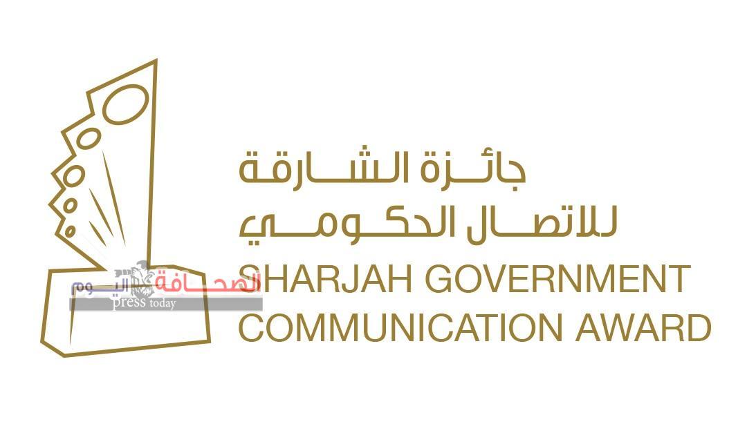 """استمرار تلقي طلبات المشاركة في """"جائزة الشارقة للاتصال الحكومي"""""""