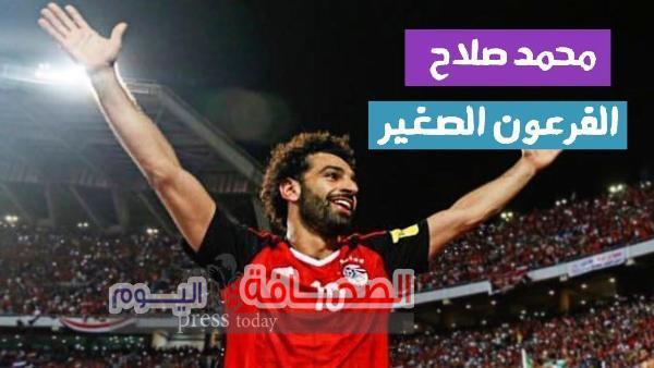 """شريف الوسيمي :أغنية"""" قدوة ملايين """"مهداة لـ محمد صلاح"""