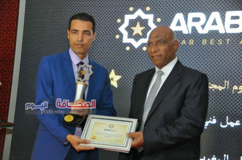 الفنان المغربى بوشعيب خلدون يفوز بجائزة أفضل عمل فنى 2017