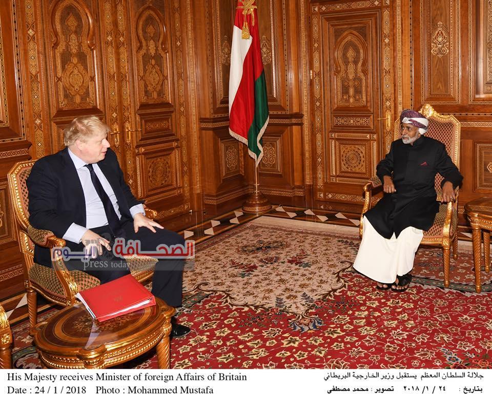 السلطان قابوسيستقبل بوريس جونسون وزير خارجية المملكة المتحدة