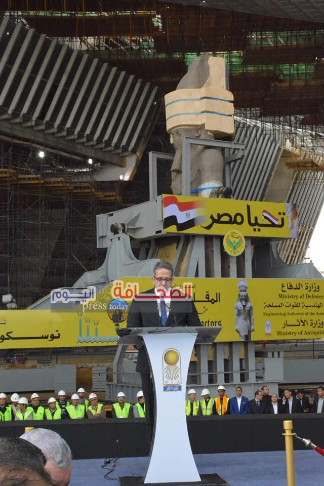 بالصور .. حفل نقل تمثال رمسيس الثانى للمتحف الكبير