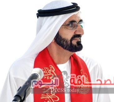 محمد بن راشد:يبارك للمنتخب العمانى بالفوز مؤكدآ أن الفرحة للشعبين