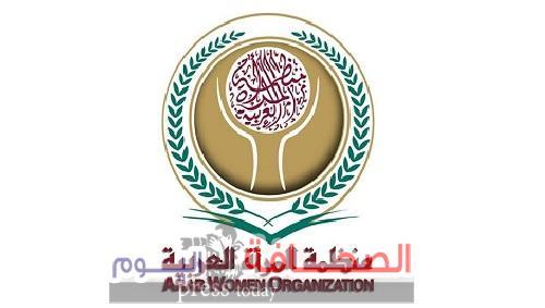 منظمة المرأة العربية تشيد بدور السلطنة حول مشاركة النساءفى التنمية الاقتصادية
