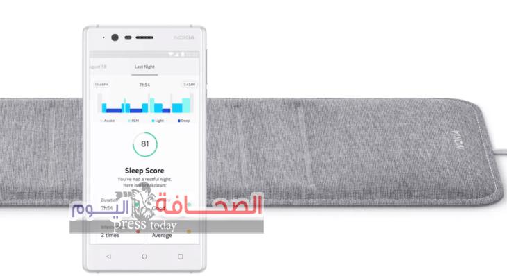 تعرف على جهاز نوكيا لتنظيم النوم ورصد الشخير؟