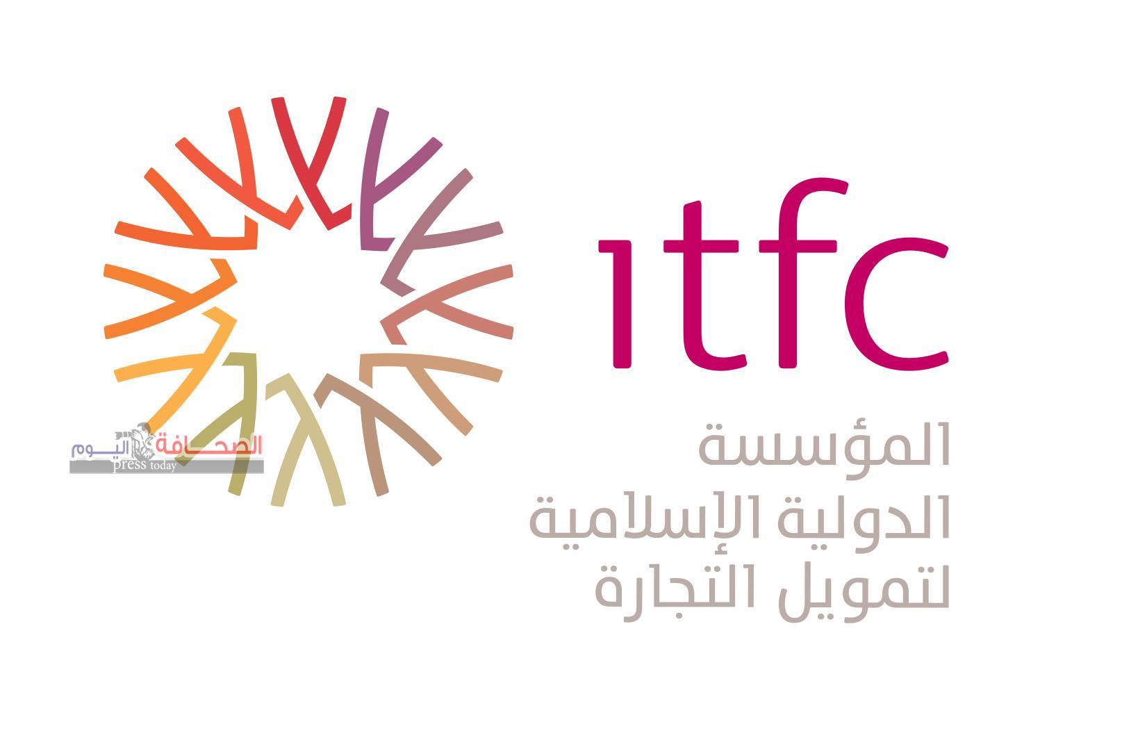 المؤسسة الدولية الإسلامية لتمويل التجارة توقع اتفاقيات تمويل مرابحة مع عدد من الدول الأعضاء بقيمة 232 مليون يورو