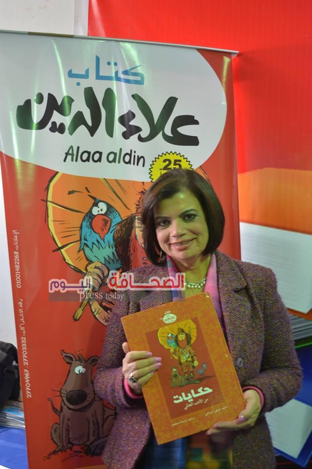 """بالصور .. حفل توقيع كتاب حكايات للكاتبة """"ليلى الراعى"""""""