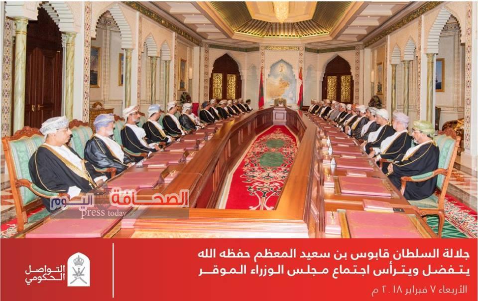 السلطان قابوس يؤكد سلطنة عمان  تواصل مساعيها الحميدة لدعم الجهود المبذولة لتعزيز التفاهم والحوار  في حل كافة القضايا الإقليمية والدولية