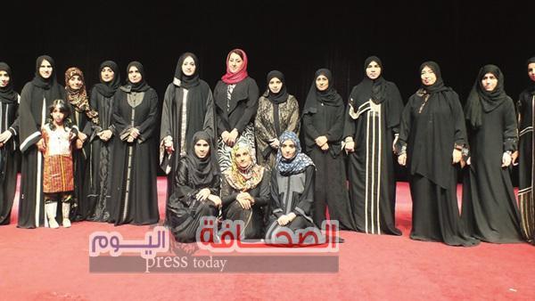 سلطنة عمان تحتفل بيوم المرأة العالمي