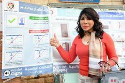 الفنانة غادة إبراهيم تدلى بصوتها فى الإنتخابات الرئاسية