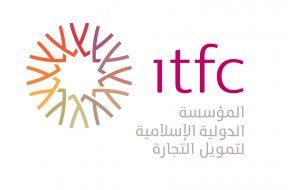 ITFC_ARAB_CMYK_HORIZONTAL