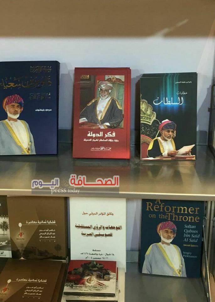 وزارة الإعلام العمانيه تشكر القائمين على معرض أبو ظبى للكتاب