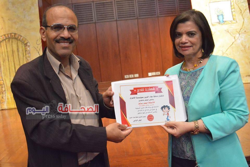 الكاتبة الصحفية ليلى الراعى تكرم الفنان أيمن برايز