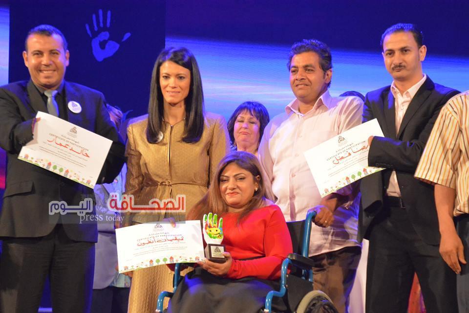 بالصور ..حفل جوائز ماجدة موسى بملتقى أولادنا لذوى القدرات الخاصة