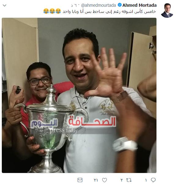 أحمد مرتضى يغرد على تويتر: رغم إنى ساجط.. بس أنا وبابا واحد