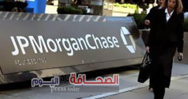 إحدى شكات مورجان تبيع حصتها فى بنك الإستثمار السعودى مقابل 203 ملايين دولار