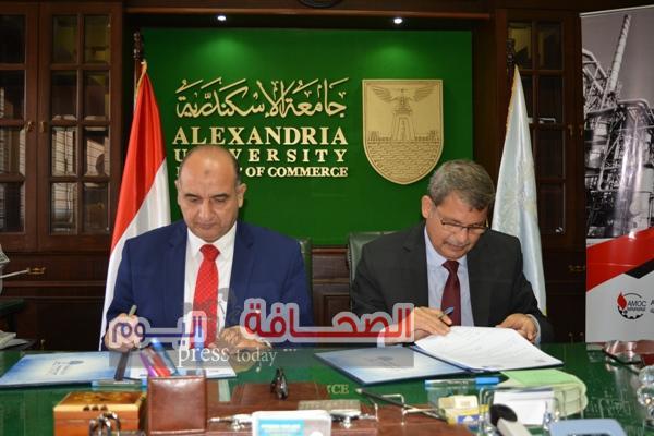 بروتوكول تعاون بين كلية التجارة جامعة الإسكندرية وشركة( أموك )