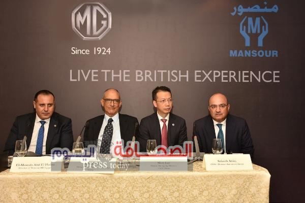 400مليون جنيه حجم استثمارات مصرية لإطلاق العلامة التجارية البريطانية .MG