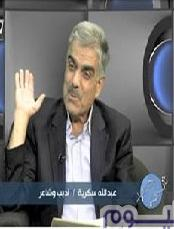 قصيدة … حكايا .. للشاعر اللبنانى عبد الله سكريه