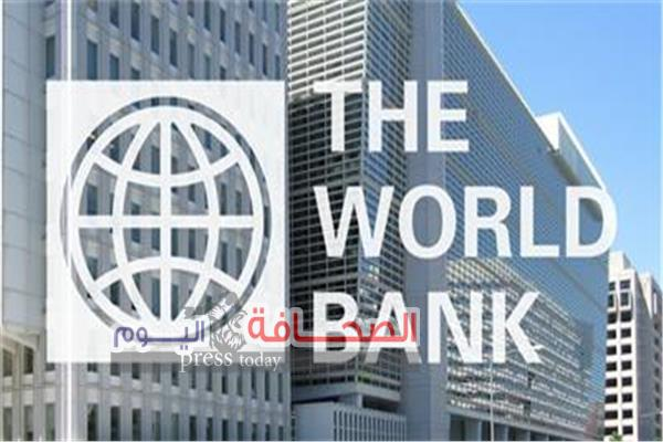 البنك الدولى يتوقع تراجع معدل التضخم فى مصر