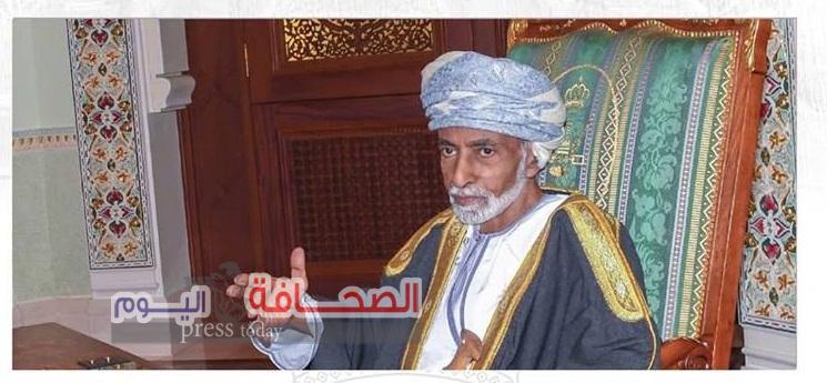 السلطان قابوس يترأس إجتماع مجلس  الوزراء