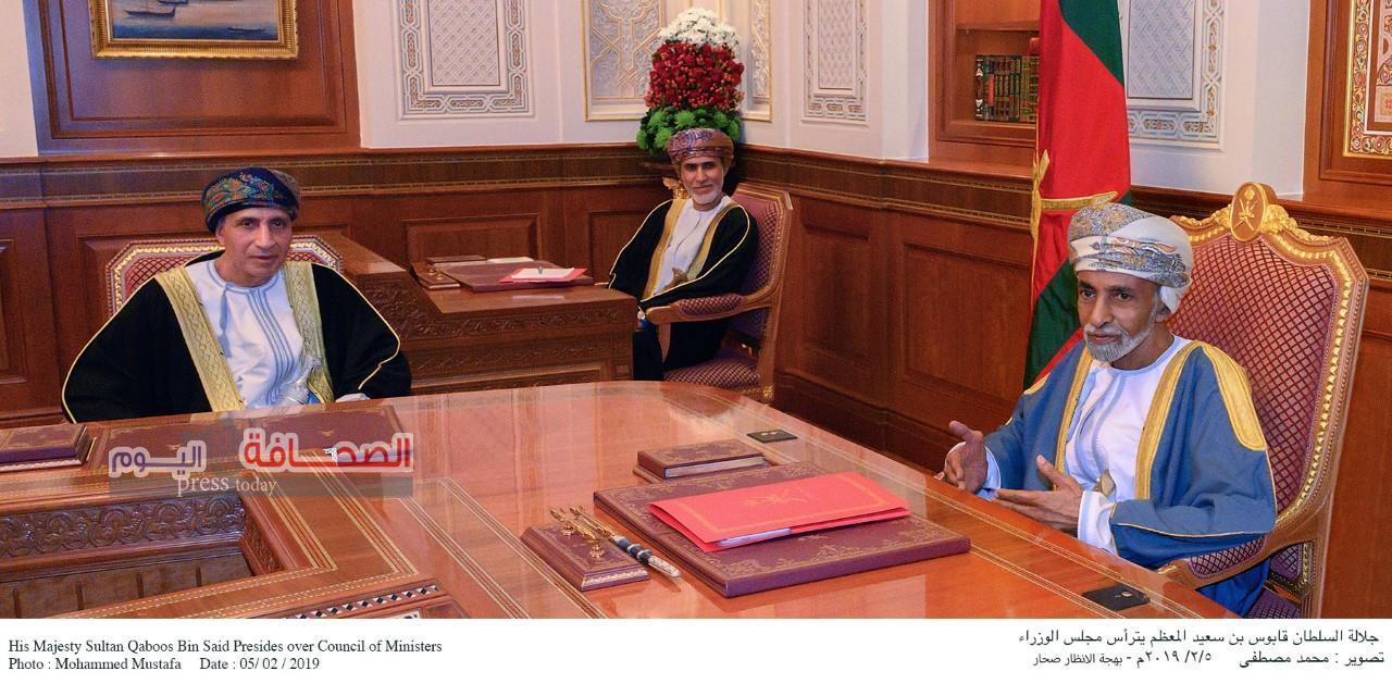 السلطان قابوس يستعرض الأوضاع المحلية والإقليمية والدولية خلال ترؤسه اجتماع مجلس الوزراء