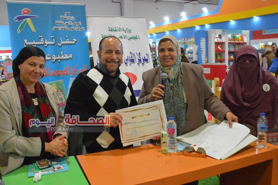 تكريم مخترع الواى فاىبمعرض القاهرة الدولى للكتاب
