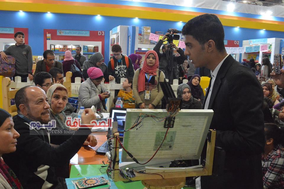 تكريم الأطفال المخترعين بمعرض القاهرة الدولى للكتاب