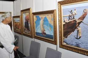 معرض عُمان الدولي للفنون التشكيلية
