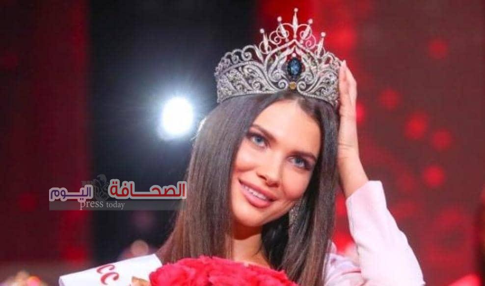 تعرف على :سبب تجريد  ملكة جمال روسيا من لقبها