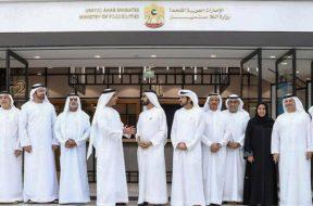 """الإمارات تطلق وزارة """"اللا مستحيل"""""""