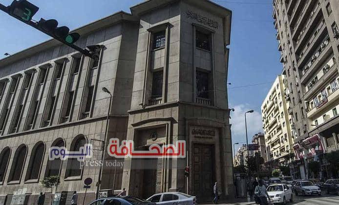 الإقتصاد المصر ى ينمو بنسبة 5.5% في السنة المالية الجارية