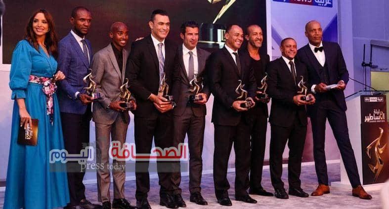 """تعرف على: أساطير الرياضة العرب والعالميين خلال تكريمهم فى إحتفالية قناة """"سكاى نيوز """""""